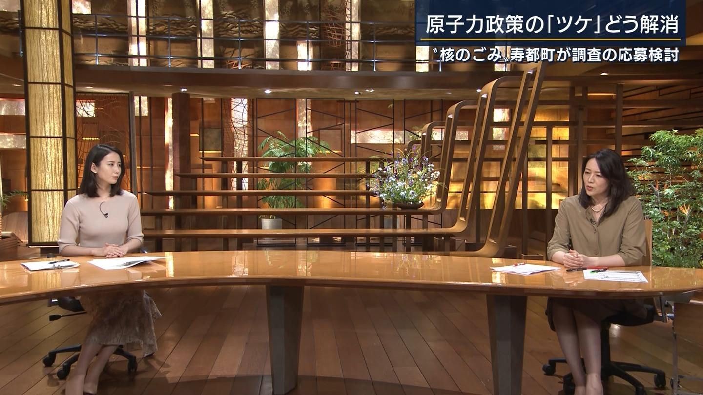 森川夕貴_女子アナ_横乳_報道ステーション_33