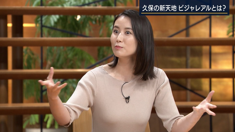 森川夕貴_女子アナ_横乳_報道ステーション_41