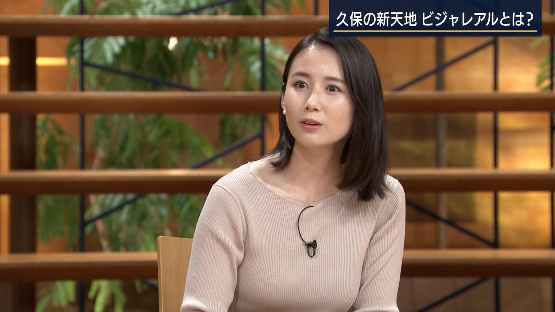 森川夕貴_女子アナ_横乳_報道ステーション_44