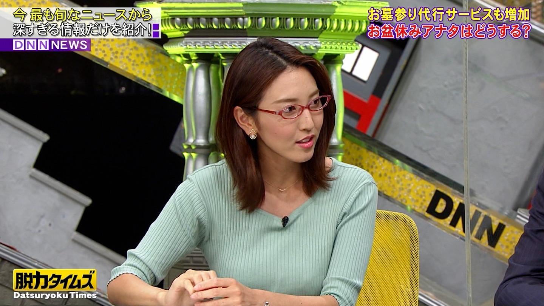 小澤陽子_着衣巨乳_おっぱい_全力!脱力タイムズ_05
