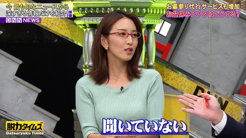 小澤陽子_着衣巨乳_おっぱい_全力!脱力タイムズ_06