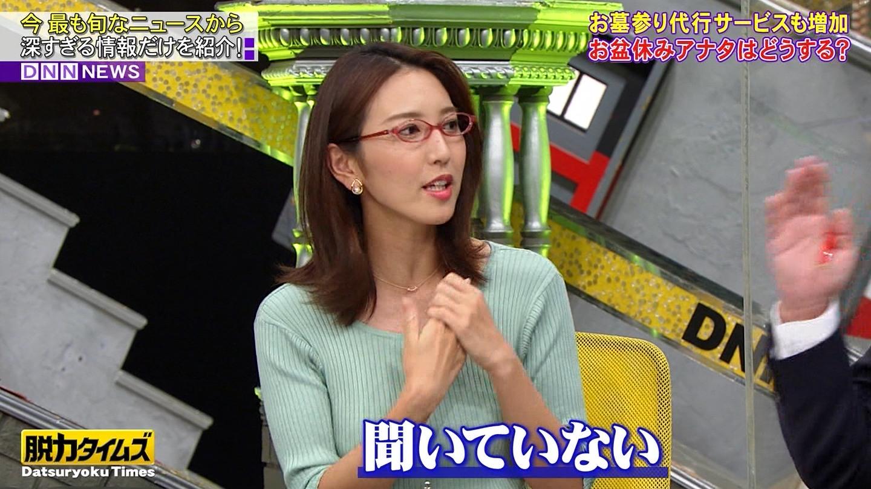小澤陽子_着衣巨乳_おっぱい_全力!脱力タイムズ_07