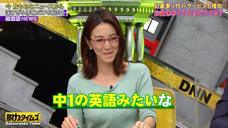 小澤陽子_着衣巨乳_おっぱい_全力!脱力タイムズ_08