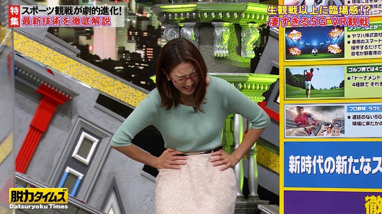 小澤陽子_着衣巨乳_おっぱい_全力!脱力タイムズ_41