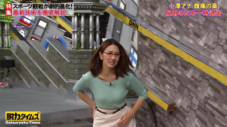 小澤陽子_着衣巨乳_おっぱい_全力!脱力タイムズ_44