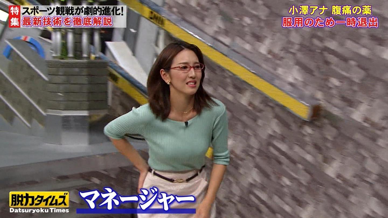 小澤陽子_着衣巨乳_おっぱい_全力!脱力タイムズ_45