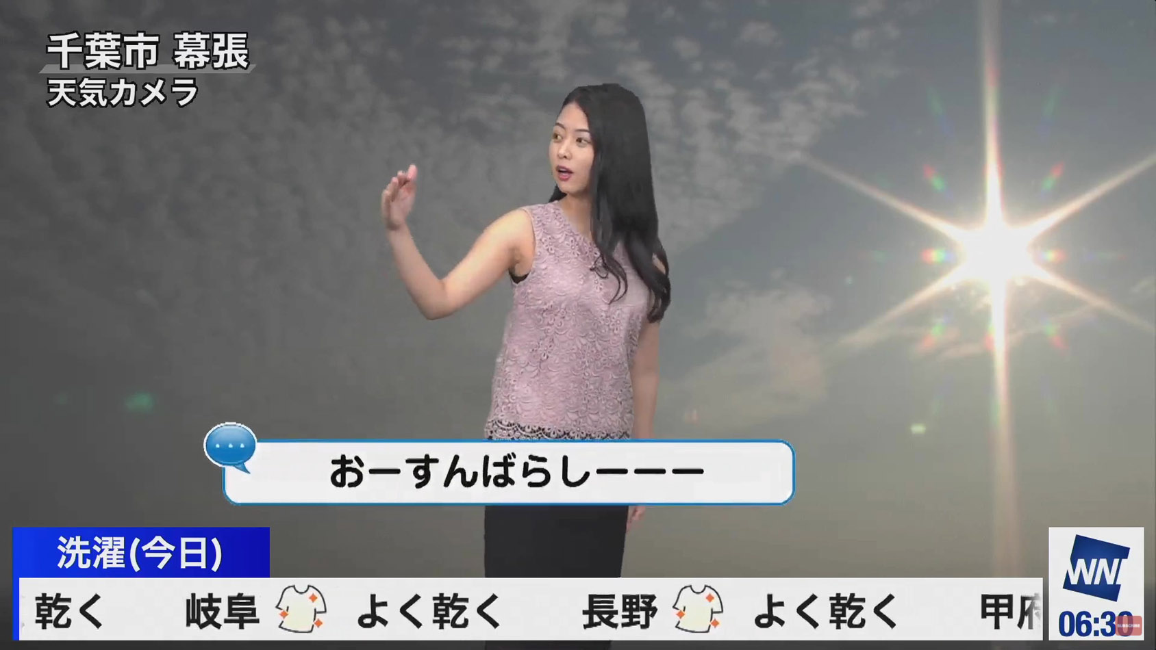 角田奈緒子_キャスター_ノースリーブ_おっぱい_14