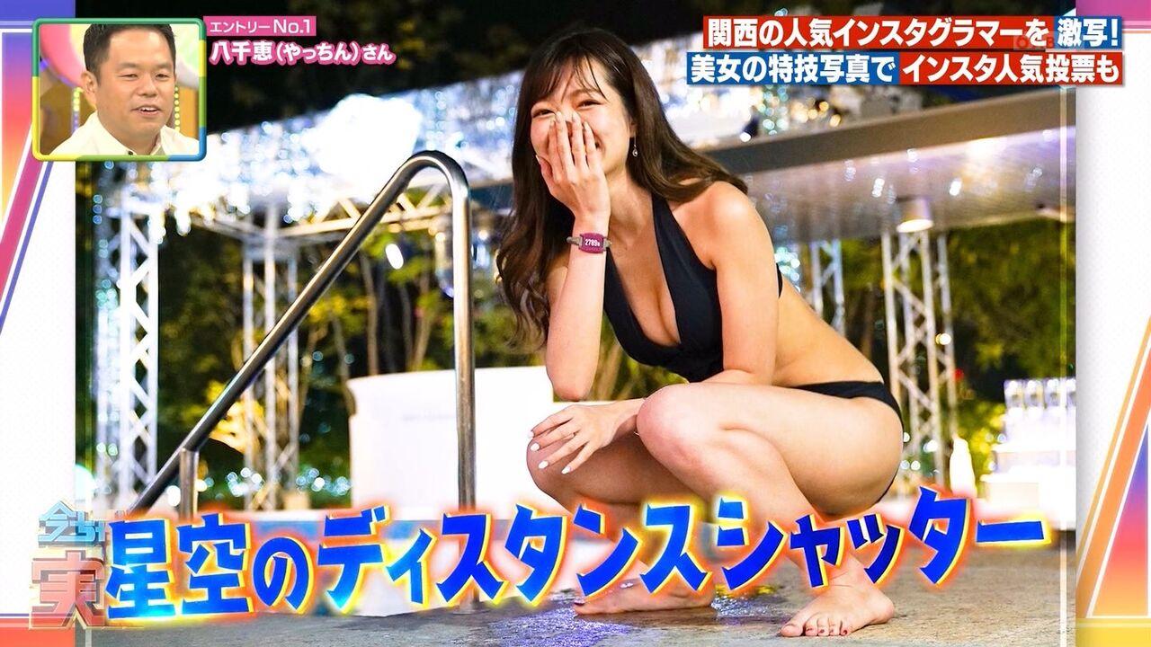 水着_ビキニ_テレビキャプ_エロ画像_01