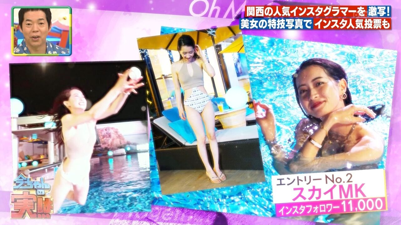 水着_ビキニ_テレビキャプ_エロ画像_04