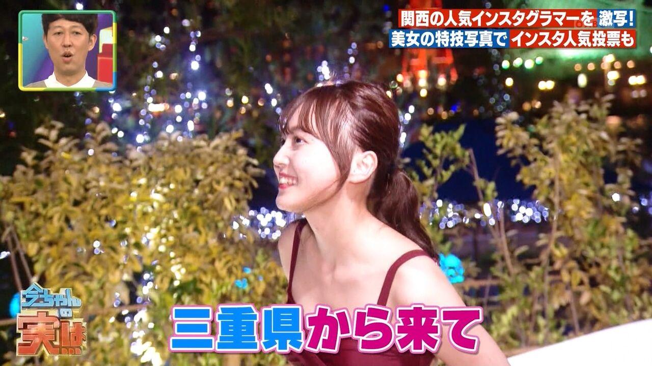 水着_ビキニ_テレビキャプ_エロ画像_07