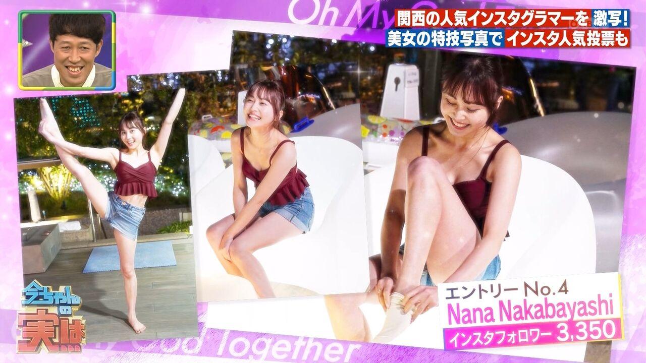 水着_ビキニ_テレビキャプ_エロ画像_09