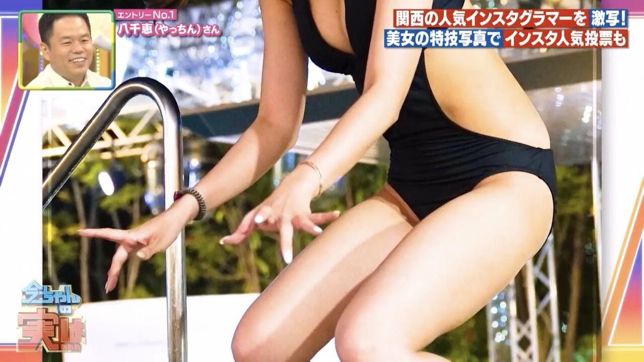 水着_ビキニ_テレビキャプ_エロ画像_10
