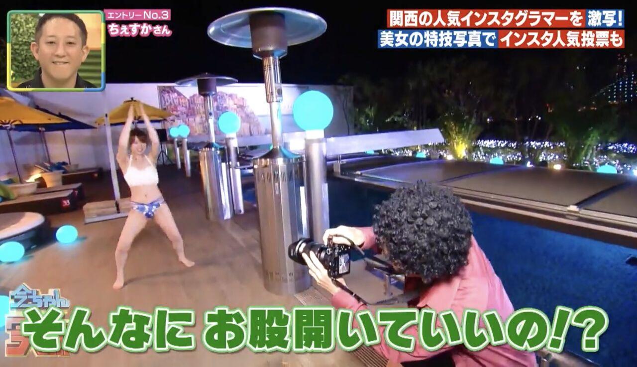 水着_ビキニ_テレビキャプ_エロ画像_13