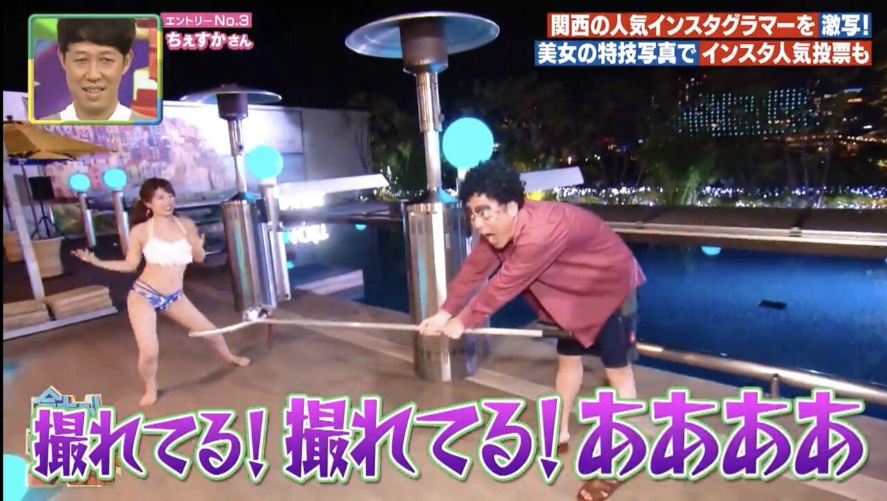 水着_ビキニ_テレビキャプ_エロ画像_15