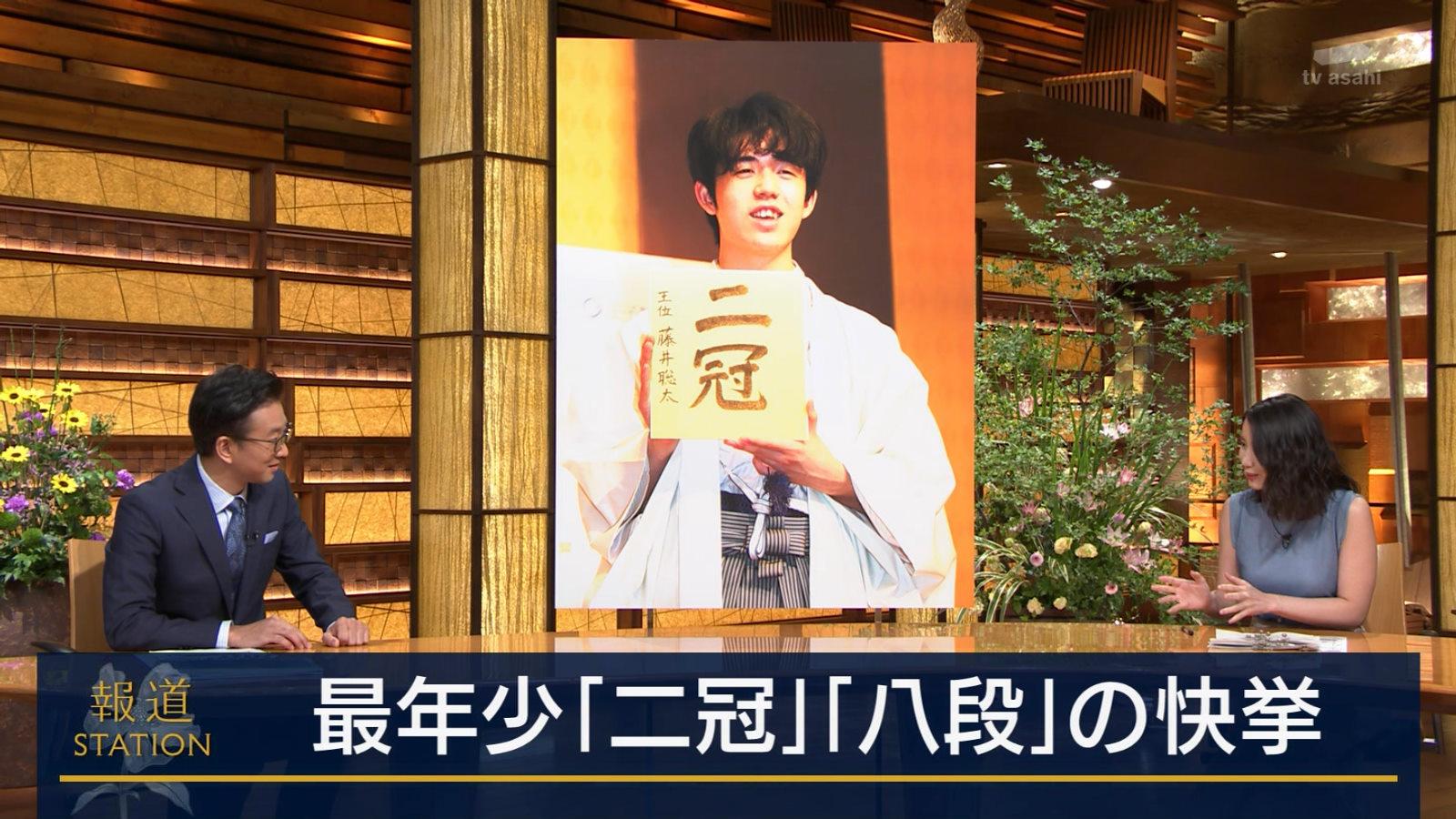 森川夕貴_着衣巨乳_おっぱい_報道ステーション_09
