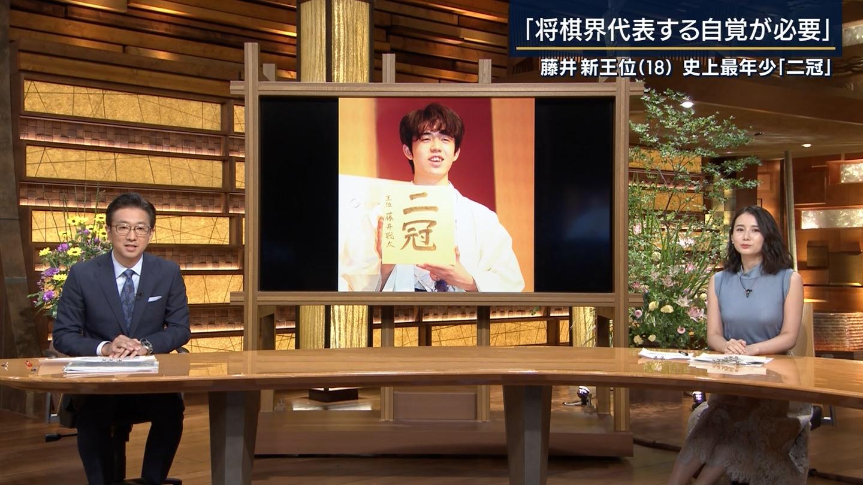 森川夕貴_着衣巨乳_おっぱい_報道ステーション_13