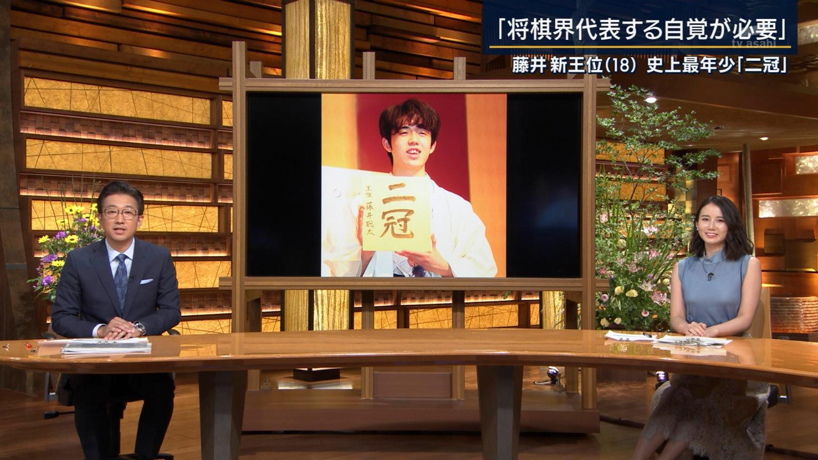 森川夕貴_着衣巨乳_おっぱい_報道ステーション_17