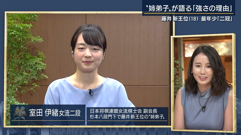 森川夕貴_着衣巨乳_おっぱい_報道ステーション_23