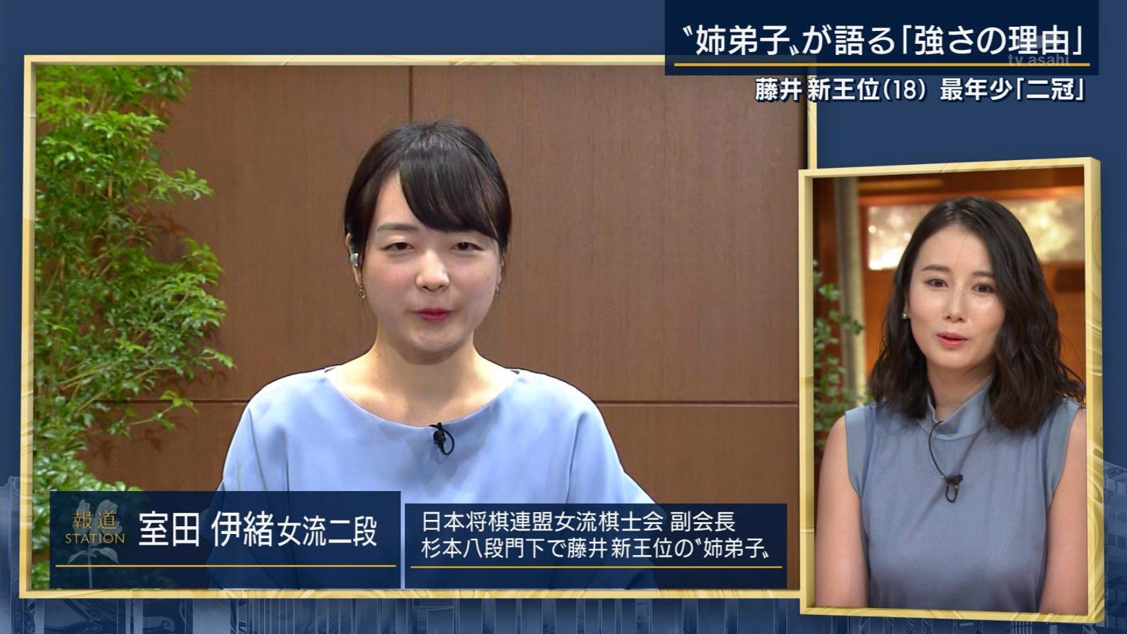 森川夕貴_着衣巨乳_おっぱい_報道ステーション_25