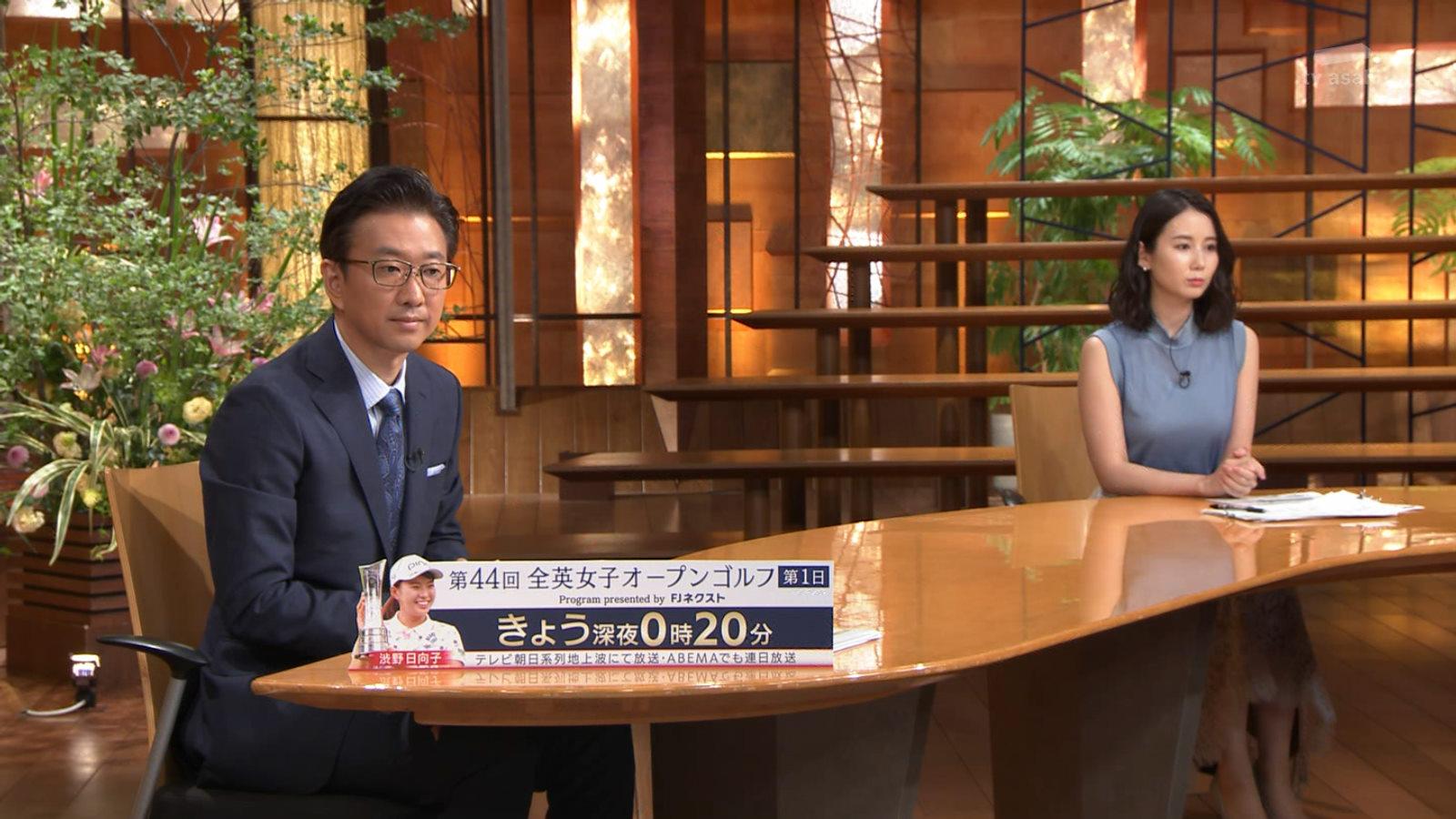 森川夕貴_着衣巨乳_おっぱい_報道ステーション_53