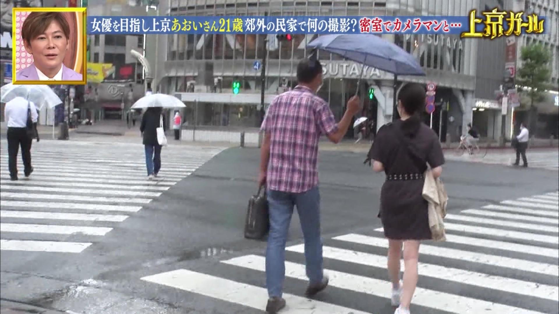上京ガール_川口葵_水着_巨乳_幸せ!ボンビーガール_08