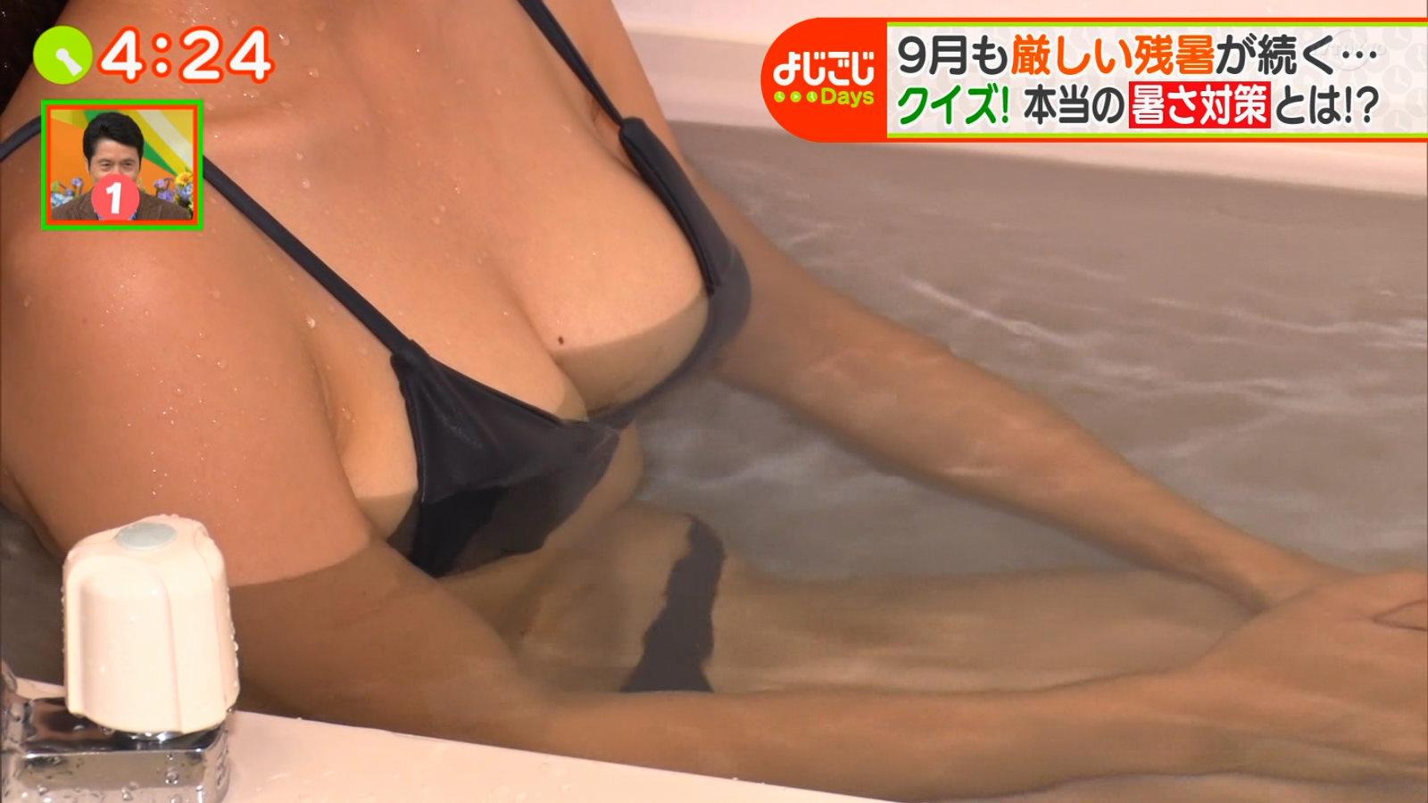 巨乳_美女_ビキニ_入浴_よじごじDays_09