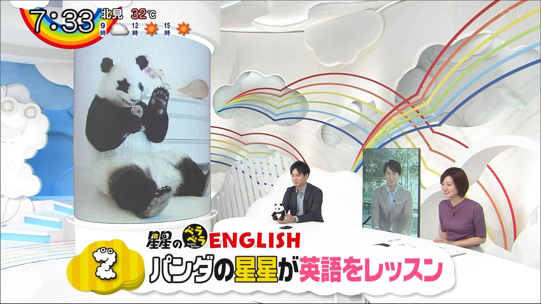 徳島えりか_ダンス_乳揺れ_ZIP!_05