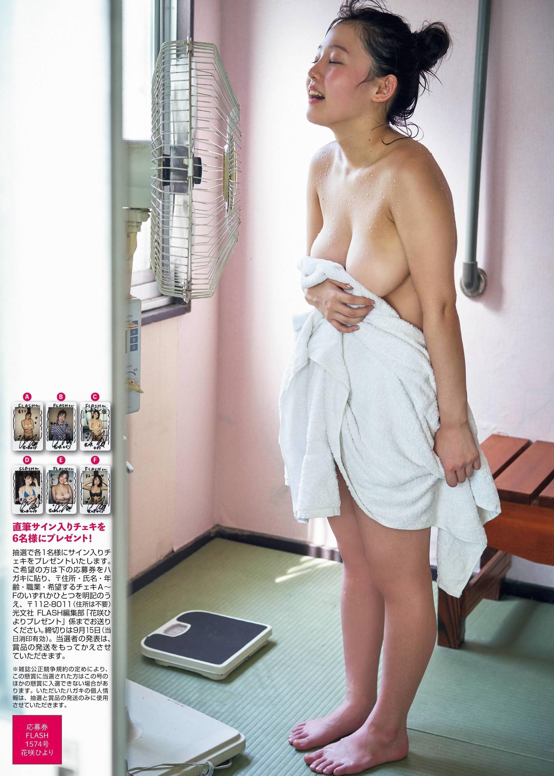 花咲ひより_グラドル_巨乳_週刊FLASH_07