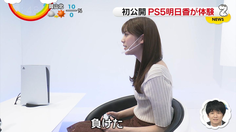 貴島明日香_モデル_キャスター_胸チラ_ZIP!_15