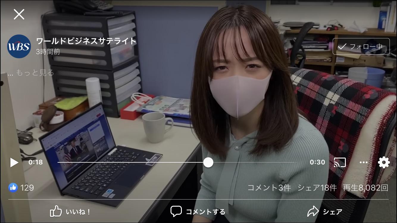 森香澄_女子アナ_着衣巨乳_トレンドたまご_07