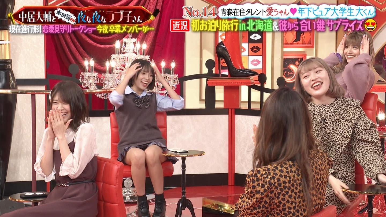 向葵まる_JK_制服_テレビキャプ_09