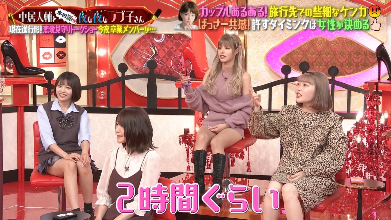 向葵まる_JK_制服_テレビキャプ_20