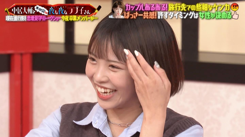 向葵まる_JK_制服_テレビキャプ_23