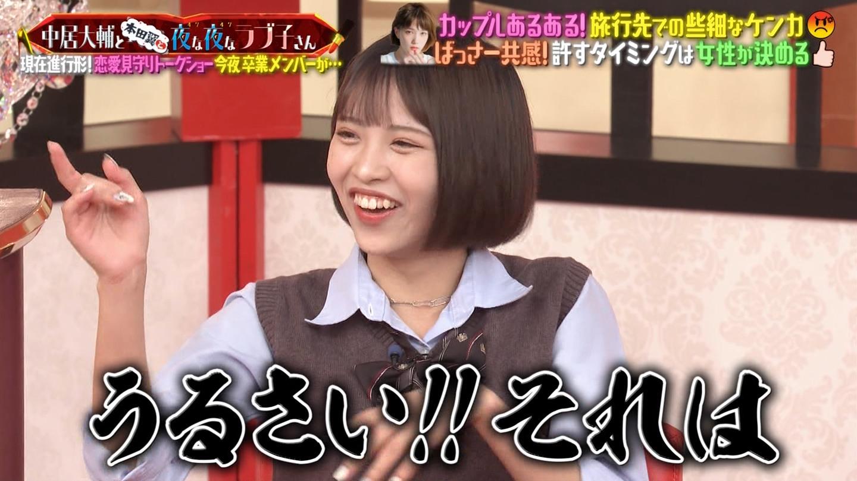 向葵まる_JK_制服_テレビキャプ_24