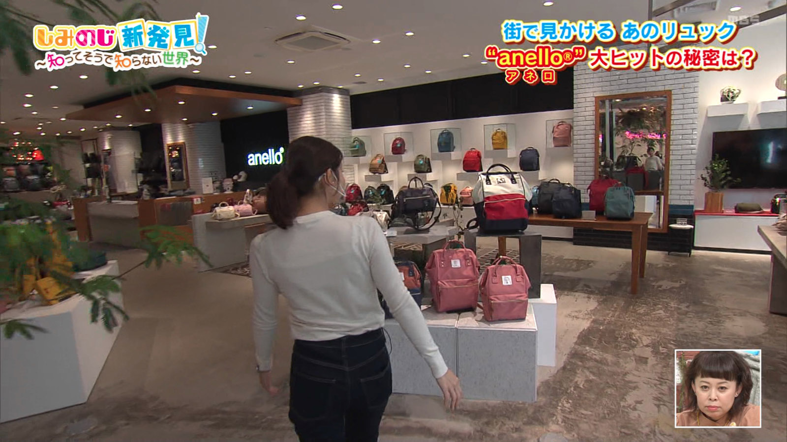 野嶋紗己子_女子アナ_透けブラ_ちちんぷいぷい_06