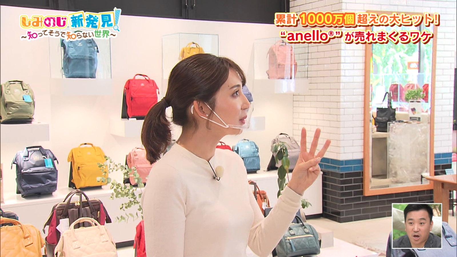 野嶋紗己子_女子アナ_透けブラ_ちちんぷいぷい_13