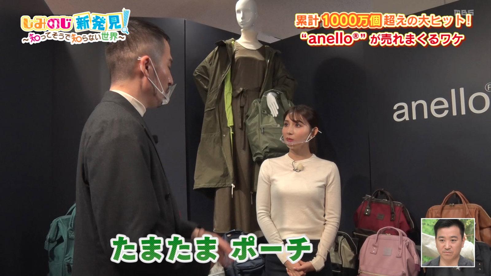 野嶋紗己子_女子アナ_透けブラ_ちちんぷいぷい_15