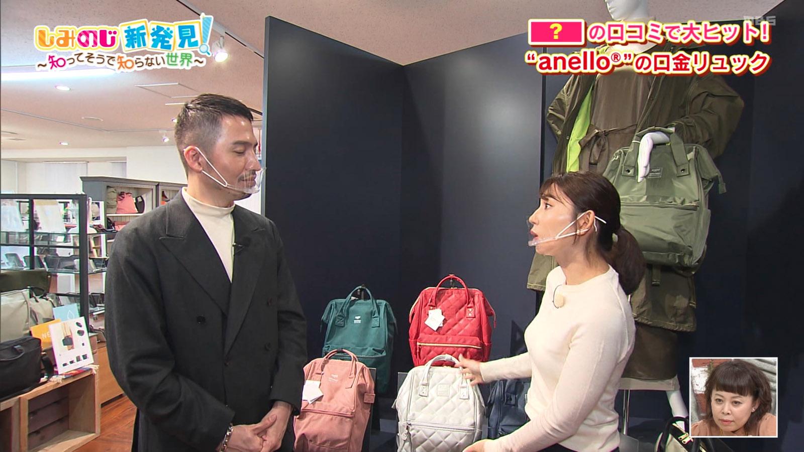 野嶋紗己子_女子アナ_透けブラ_ちちんぷいぷい_16
