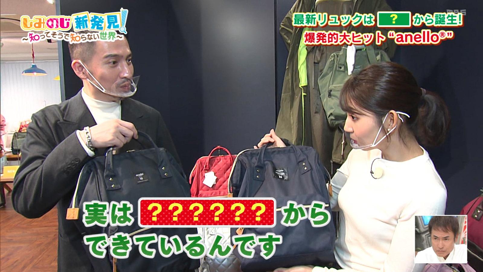 野嶋紗己子_女子アナ_透けブラ_ちちんぷいぷい_18