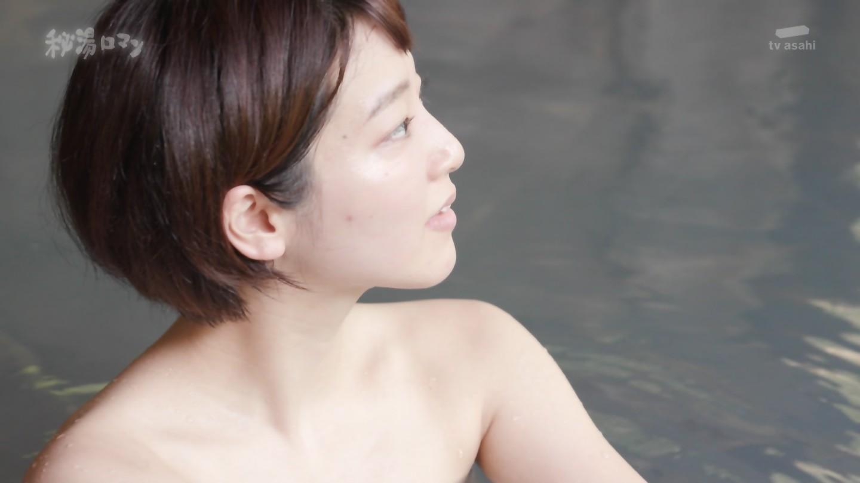 梨木まい_谷間_温泉_入浴_秘湯ロマン_38