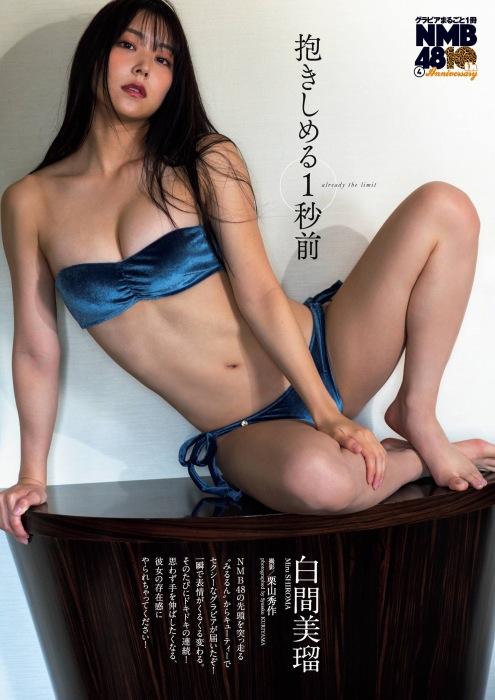白間美瑠_NMB48_美バスト_週刊プレイボーイ_01