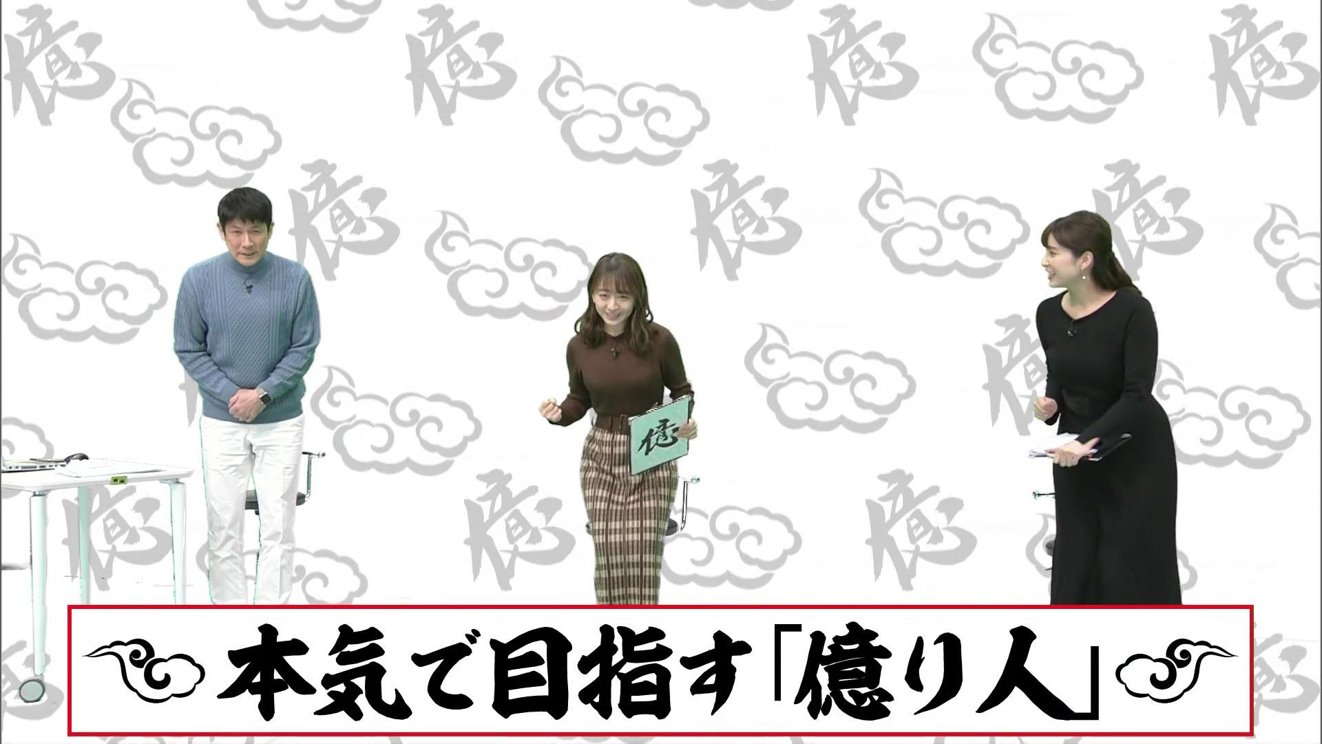 角谷暁子_片渕茜_女子アナ_横乳_エロ画像_05