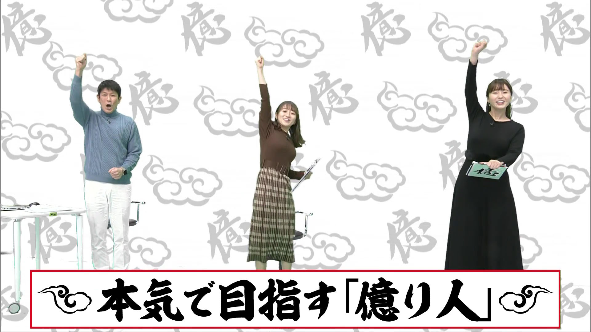 角谷暁子_片渕茜_女子アナ_横乳_エロ画像_06