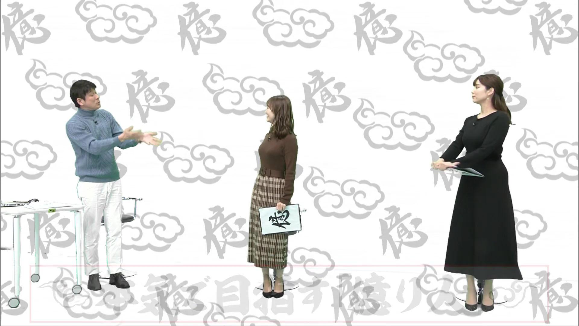 角谷暁子_片渕茜_女子アナ_横乳_エロ画像_07