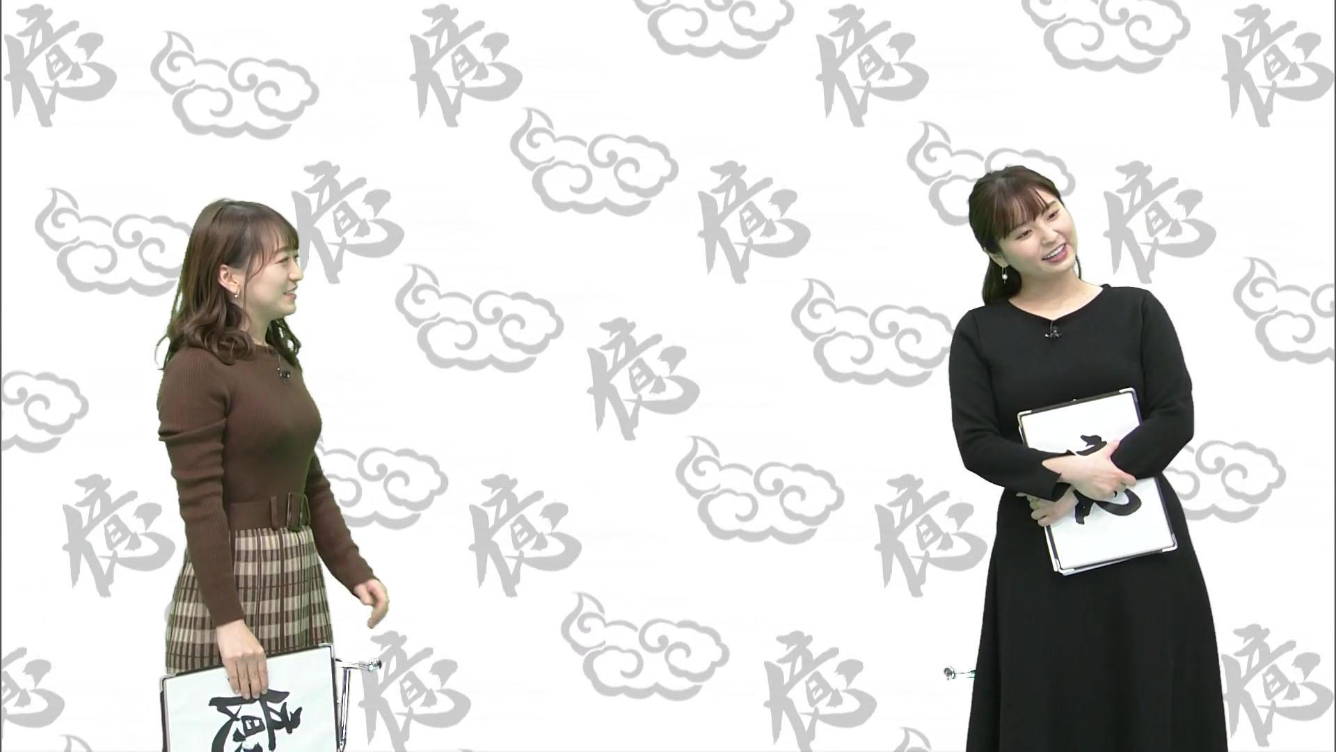 角谷暁子_片渕茜_女子アナ_横乳_エロ画像_08