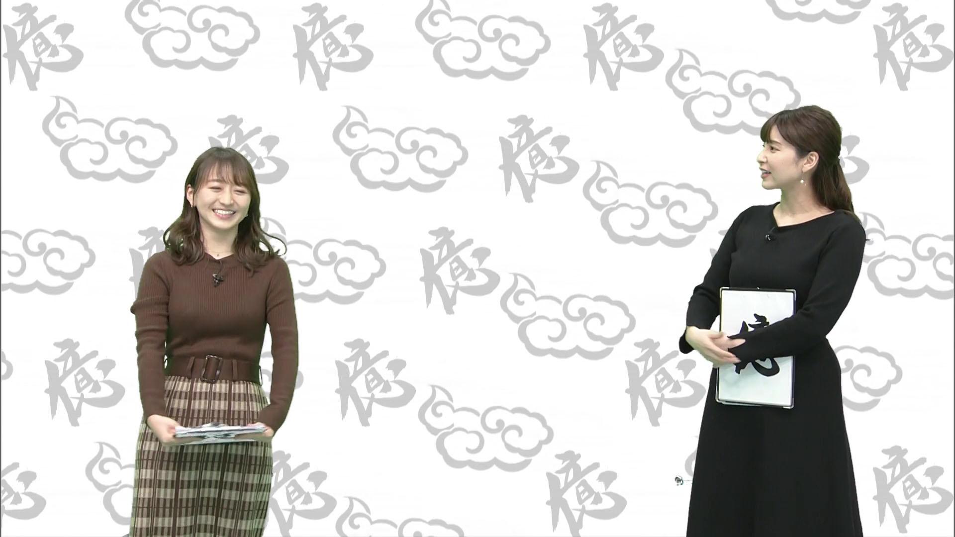 角谷暁子_片渕茜_女子アナ_横乳_エロ画像_09