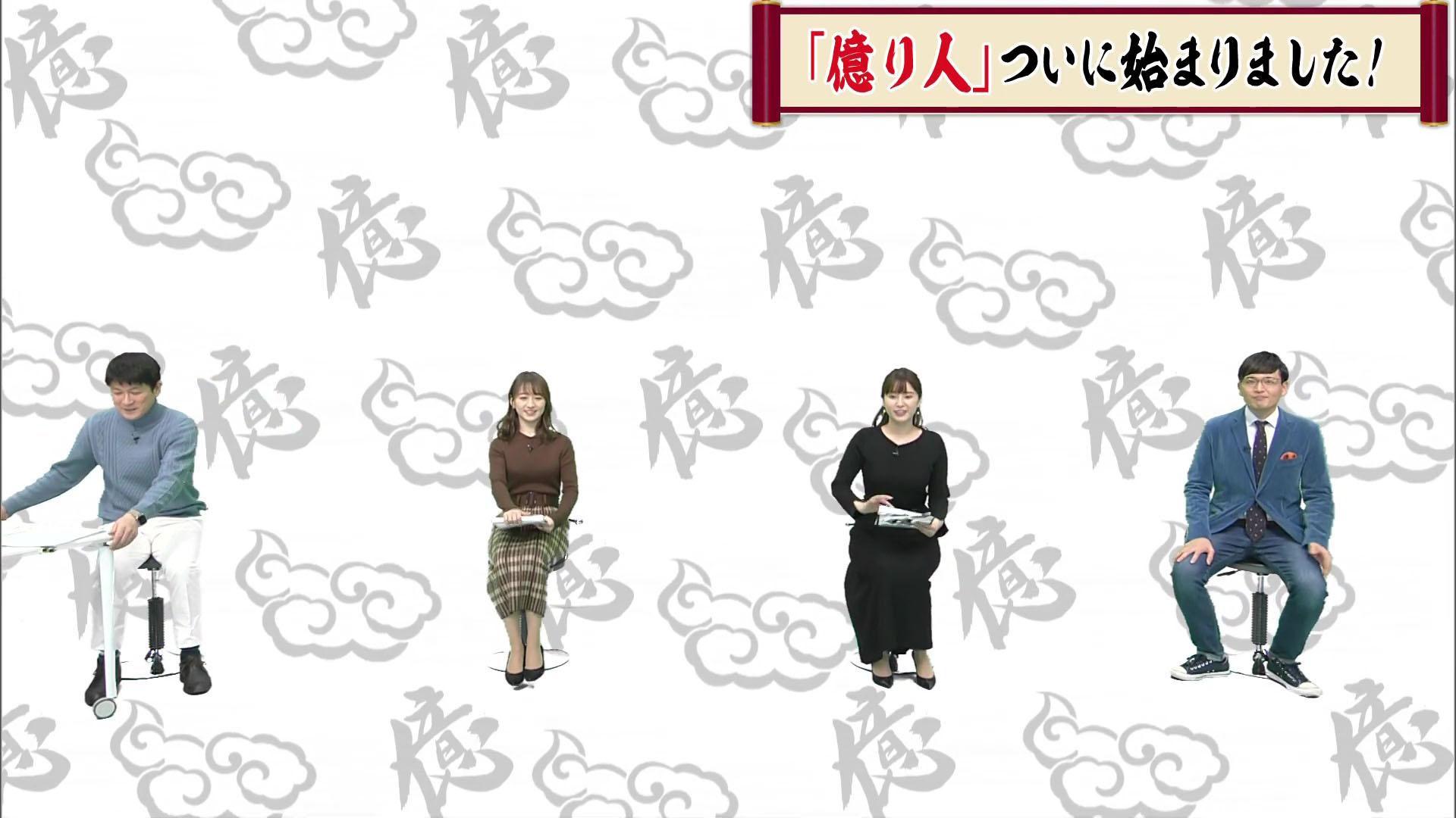 角谷暁子_片渕茜_女子アナ_横乳_エロ画像_12