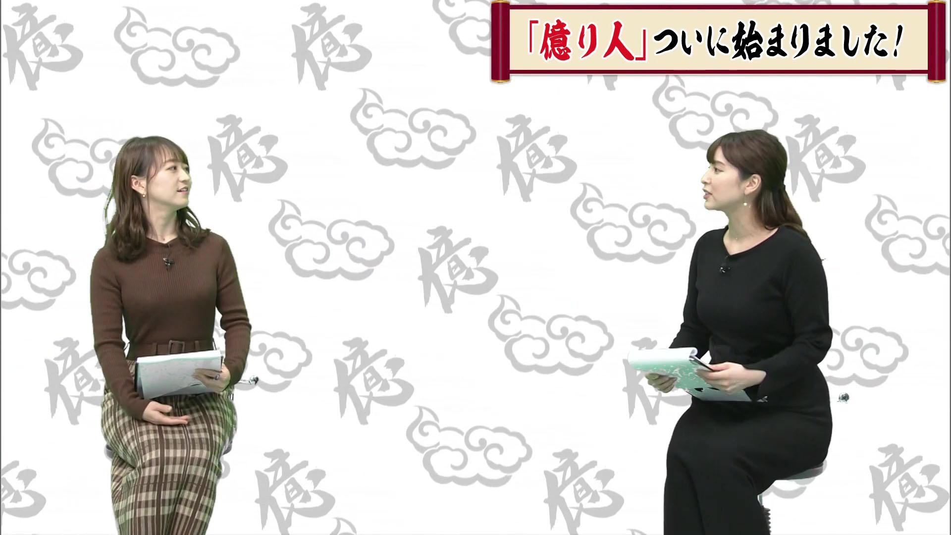 角谷暁子_片渕茜_女子アナ_横乳_エロ画像_13