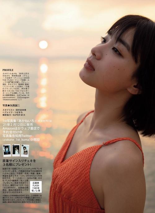 坂ノ上茜_女優_水着_グラビア_FLASH_09