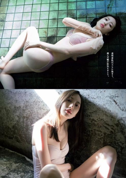 團遥香_水着_美乳_美尻_週刊プレイボーイ_04